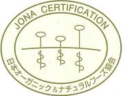 JONA認証