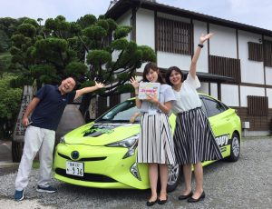MRTラジオ出演_京屋酒造