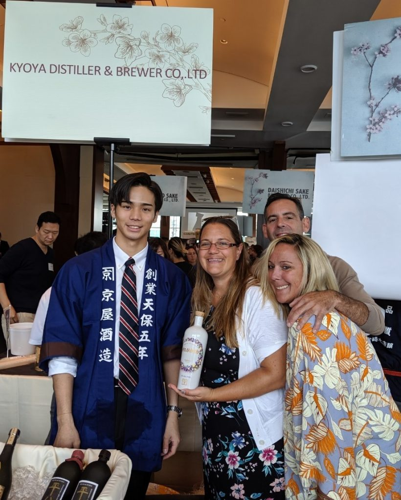 NY SAKE EXPO AND FOOD SHOW 2019