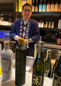 SHOCHU Mix Up 2020
