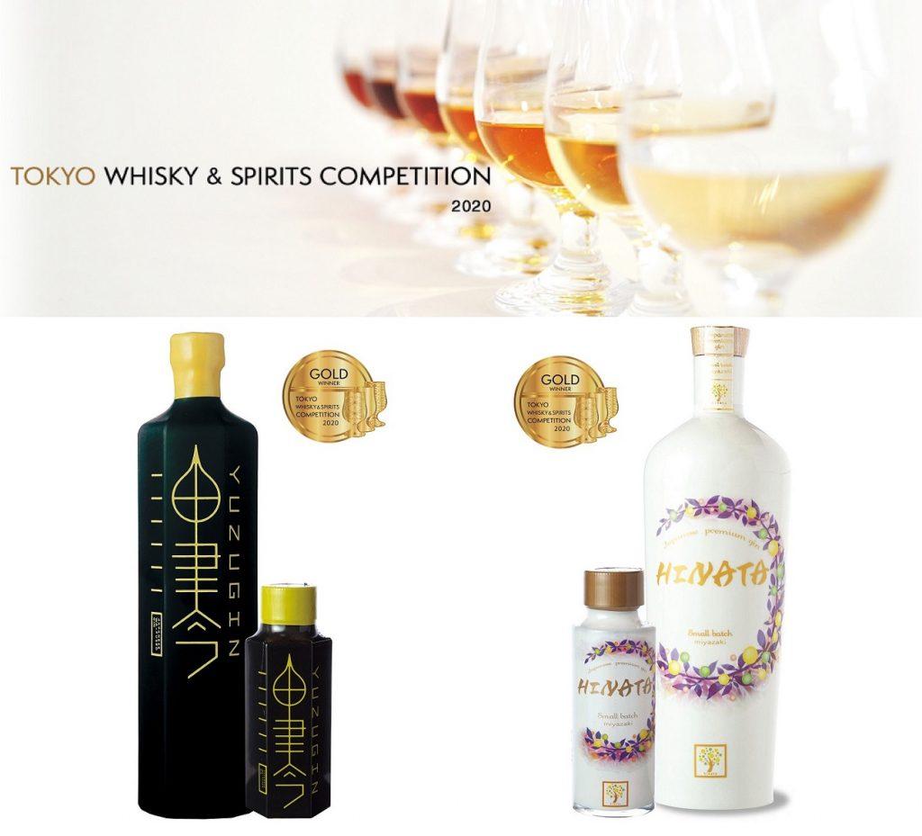 東京ウイスキー&スピリッツコンペティション(TWSC)2020